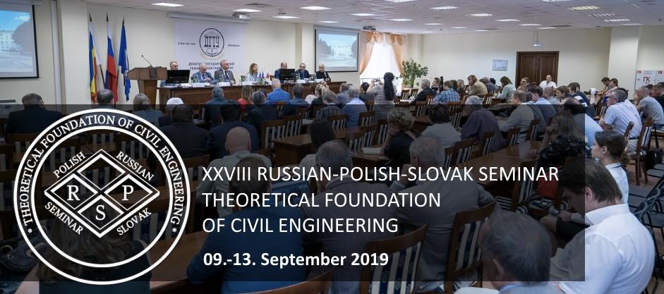 XXVIII Russian-Polish-Slovak Seminar 2019 丨 Žilina Slovakia